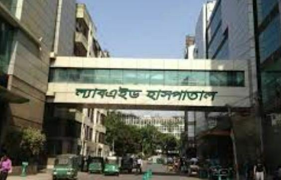 Labaid Hospital Dhanmondi