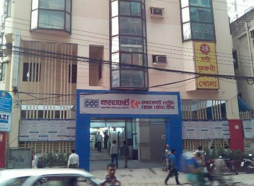 Comfort Hospital Dhaka Doctors List