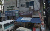 Labaid Diagnostic Center Sylhet Doctor List