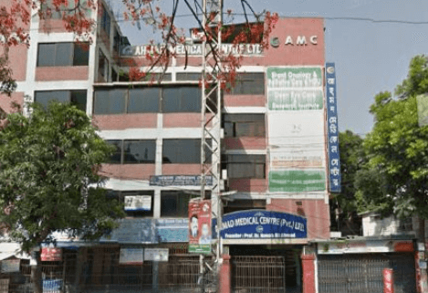 Ahmed Medical Center Dhanmondi Doctor List