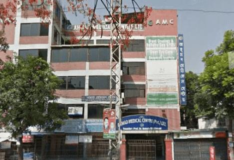 Ahmed Medical Center Dhanmondi Doctor List
