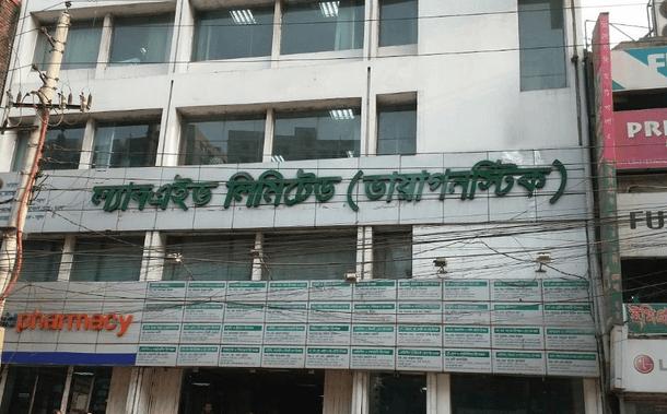 Labaid Hospital Mirpur Doctors List
