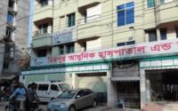 Mirpur Adhunik Hospital All Doctors