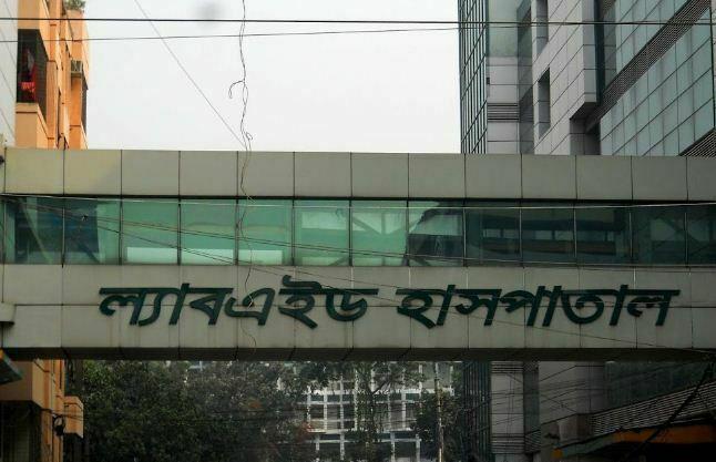 Labaid Hospital Dhanmondi Orthopedic