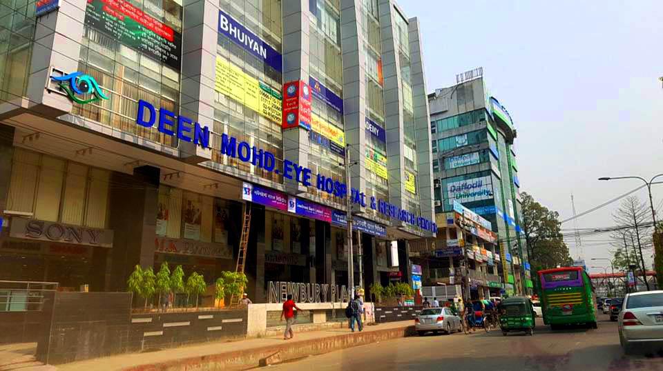 Deen Mohammed Eye Hospital