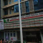 Delta Hospital Chattogram